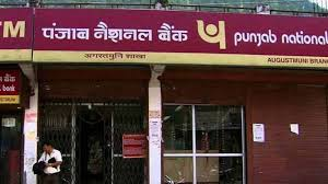 Punjab National Bank Likely To Post Q1 Loss Of Rs 2 290 Cr