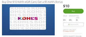 kohls e gift card photo 1