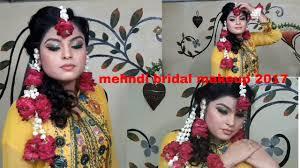 mehndi bridal makeup 2017 part 1 a bilal