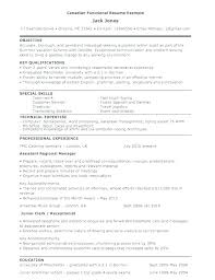 Combined Resume Templates Canadian Resume Examples Teacher Resume Examples Elegant Resume