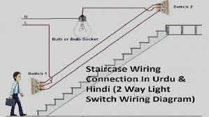 collection leviton three way dimmer switch wiring diagram 3 rotary wiring a 3 way dimmer switch diagram collection leviton three way dimmer switch wiring diagram 3 rotary tearing lamp
