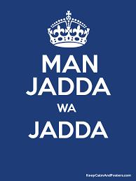 Ungkapan man jadda wajada berasal dari bahasa arab مَنْ جَدَّ وَجَدَ yang kalau diartikan adalah siapa yang bersungguh maka ia akan menemukannya. Man Jadda Wa Jadda Keep Calm And Posters Generator Maker For Free Keepcalmandposters Com