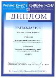 Обложка для диплома о высшем образовании смоленск Обложка для диплома о высшем образовании смоленск Москва