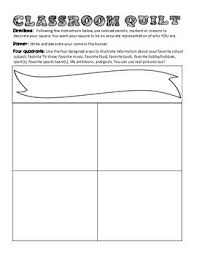 A Classroom Quilt Template For The Secondary Classroom (Free!) | TpT & A Classroom Quilt Template For The Secondary Classroom (Free!) Adamdwight.com