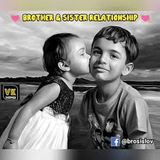 Brother Sister Love Home Facebook