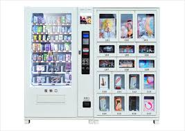 Vending Machine Medicine Magnificent Tcn Brand Automatic Medicine Snack Cosmetic Vending Machine For