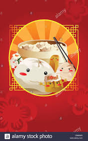 Design Sum A Vector Illustration Of Chinese Dim Sum Restaurant Menu