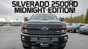 2018 chevrolet 2500 midnight edition. perfect midnight in 2018 chevrolet 2500 midnight edition y