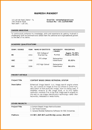 Free Resume For Freshers Simple Resume Format hollyeqq 54