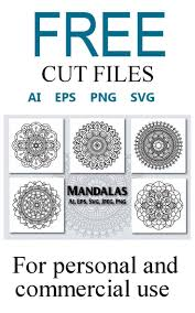 These free mandala svg files work great with a silhouette or cricut cutting machine. Free Mandala Bundle In 2020 Cricut Tutorials Cricut Free Cricut Svg