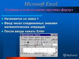 Майкрософт ексель реферат казакша ru Фото майкрософт ексель реферат казакша