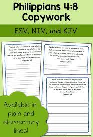 Bible Copywork: Philippians 4:8 | Students, Homeschool and ...