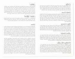 033 Wedding Seating Chart Template Excel Maker Elegant Free
