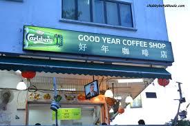 GoodYear Seafood Village (Zi Char ...