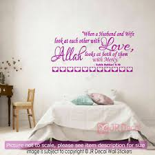 Details About Islamic Husband Wife Quote Wall Stickers Islamic Love Quote Wall Decal Home Art