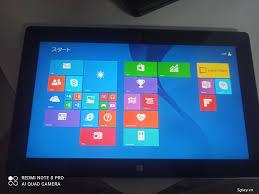 Thanh lý máy tính bảng Surface 2