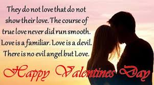 Love Quotes For Valentines Day For Her