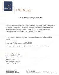 It Certificates Ihmc Institute Of Hotel Management Catering