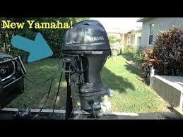 yamaha 70hp outboard. 2015 yamaha 70hp 4 stroke outboard motor