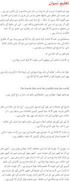 essay my home in urdu memorable fun tk essay my home in urdu