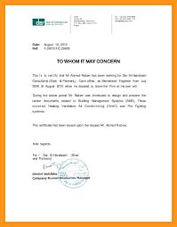 experience letter sample certificate job experience certificate sample download new