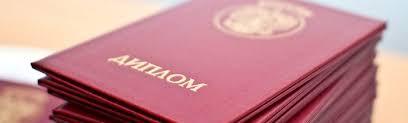 Торжественное вручение дипломов выпускникам ГУАП ДМД ГУАП Ленсовета 14 Актовый зал в 16 00 состоится торжественное вручение дипломов иностранным гражданам выпускникам ГУАП