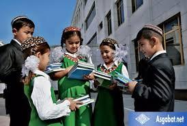 Образование в Туркменистане Брестский государственный   обеспечивающая необходимые условия для получения ими начального среднего и специального образования В их число входят детские дошкольные учреждения
