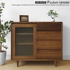 dark brown colored taper leg sideboard glass door pocket sb90br net limited