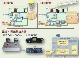 led light driver circuit diagram led image wiring circuit diagram of 10w led driver wiring diagrams on led light driver circuit diagram