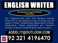 english translator writer lahore