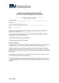 Form Microsoft Word Parent Consent Form Microsoft Word