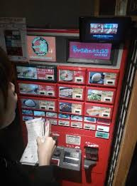 Ramen Vending Machine Inspiration Delicious Bowl Of Ramen And The Cool Vending Machine To Make Your