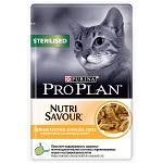 Влажные корма для кошек купить в интернет магазине OZON.ru