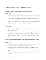 job performance evaluation form page 8 ii human resource associate human resource associate job description