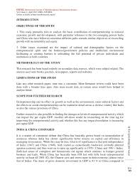 resume format for cad engineers professional development mba term essay on economy conclusion