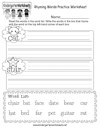 It helps with sight words too and prepares the children for. Rhyming Words Practice Worksheet Free Kindergarten English Worksheet For Kids