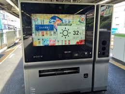 Popular Vending Machines Delectable Why Vending Machines Are So Popular In Japan Kotaku Australia