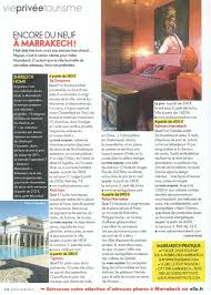 Riadjoya, a luxury retreat in Marrakech | | Elle France, 23 Mars 2012