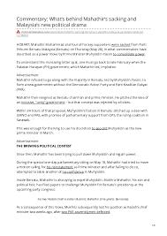 Bir yıl sonra muhyiddin, yolsuzluk iddialarına tepki göstererek mahathir ile umno'dan istifa ederek, malezyalı birleşik yerli partisi'ni. Pdf Commentary What S Behind Mahathir S Sacking And Malaysia S New Political Drama James Chin Academia Edu