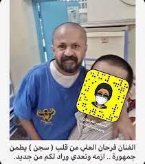 فرحان العلي بعد إظهار عضوه الذكري، يستفز النشطاء في الكويت بصورة جديدة!