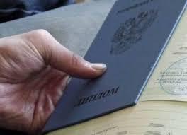 У сотрудника Следственного комитета в Красноярском крае обнаружили  У сотрудника Следственного комитета в Красноярском крае обнаружили поддельный диплом
