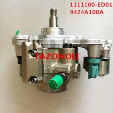 <b>GENUINE and New Common</b> rail fuel pump 9424A100A /1111100 ...