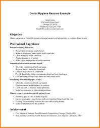 Dental Hygiene Resume Templates Myacereporter Com Myacereporter Com