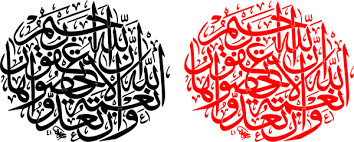 download arabic calligraphy fonts arabic calligraphy free vector in encapsulated postscript