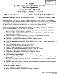 Substitute Teacher Job Description Resume Http Resumesdesign Com