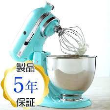 kitchenaid ice blue hand mixer canada