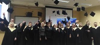Торжественное вручение дипломов выпускникам программы МВА ЭФ МГУ