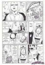 Hentai naruto and mania