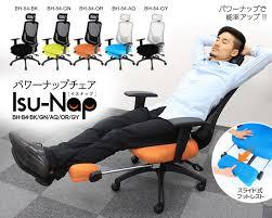 office recliners. BH-84 Bauhutte Power NAP Chair Isnap (recliners With Footrests) Office Recliners