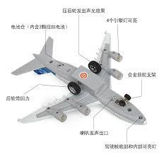 彩珀合金飞机模型空客a380儿童玩具飞机模型声光回力仿真民航客机